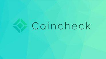 coincheck rimborsa